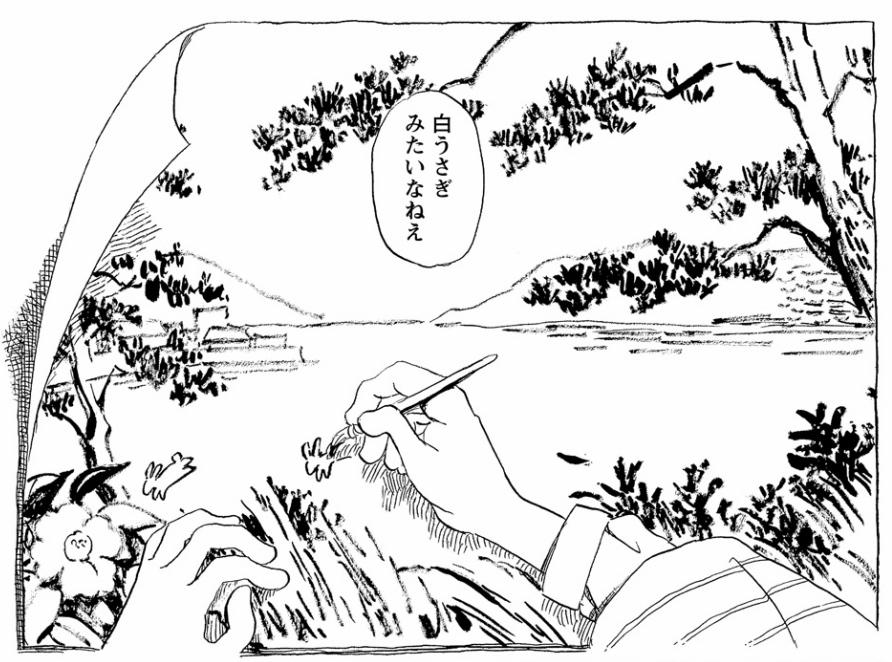 (『この世界の片隅に』上巻 47ページ)
