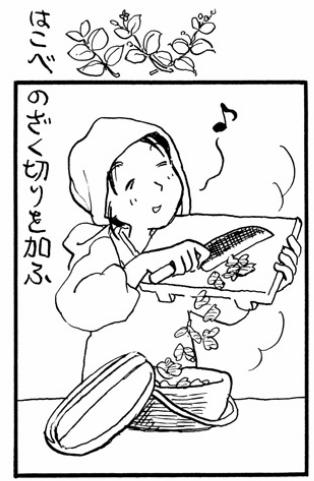 Manba syokuji01