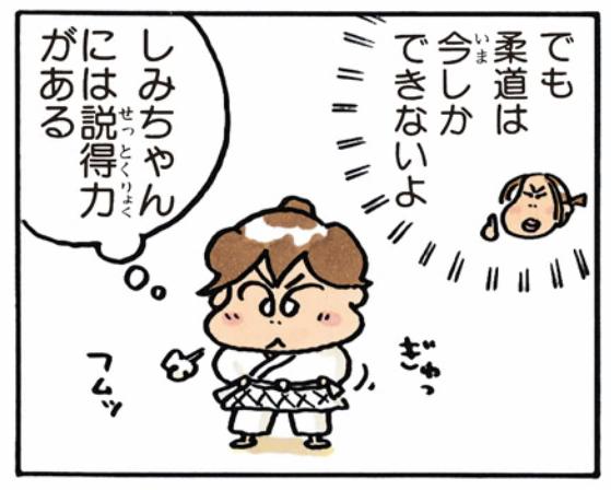 しみ ちゃん あたし ン ち あたしンち キャラクター紹介