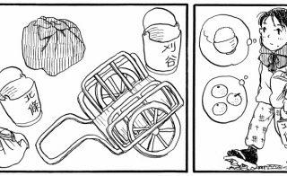 アニメーション版「この世界の片隅に」を捉え直す(18)「バケツの宿」(最終回)