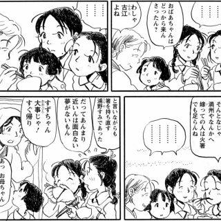 アニメーション版「この世界の片隅に」を捉え直す(1)「姉妹は物語る」